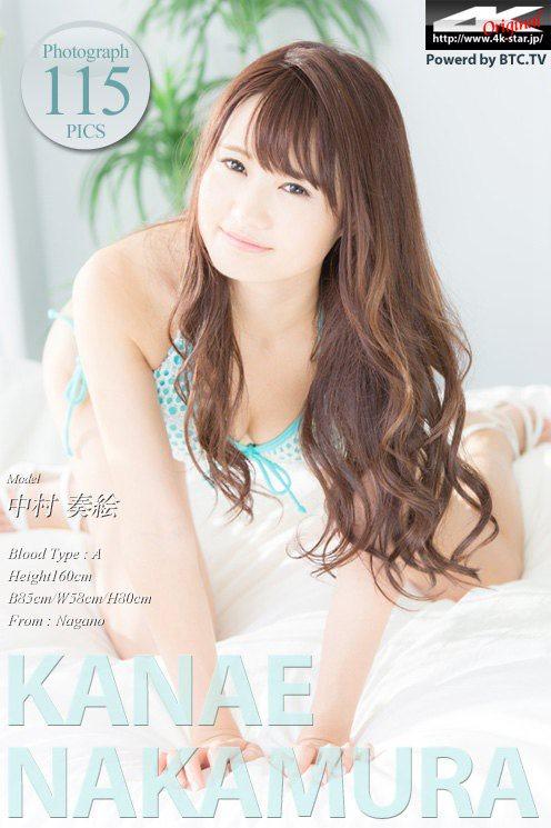 [4K-STAR]2016.03.21 Kanae Nakamura 中村奏絵 Swim Suits[115+1P/185M]